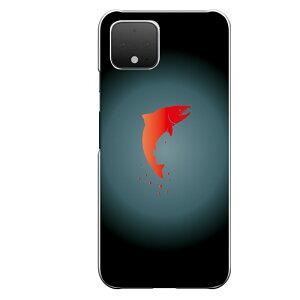 Google Pixel 4専用 魚 生き物 ブラック グラデーション レッド シンプル クール シャケ 鮭 赤 黒