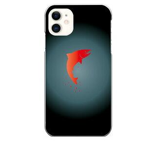 iPhone 11専用 魚 生き物 ブラック グラデーション レッド シンプル クール シャケ 鮭 赤 黒