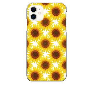 iPhone 11専用スマホケース 向日葵 パターン 黄色 花 フラワー 実写 リアル