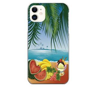 iPhone 11専用スマホケース 常夏 summer スイカ バナナ ぶどう パフェ 海 島