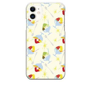iPhone 11専用 かき氷 スイカ フルーツ キラキラ さくらんぼ アイス かわいい みかん メロン 果物 ガーリー パフェ