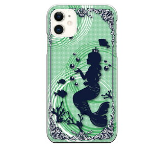 iPhone 11専用スマホケース 海 珊瑚 魚 かわいい