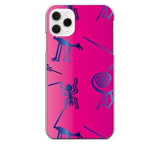 iPhone 11 Pro専用 動物 アニマル 地上絵風 おもしろ ビビットピンク グラデーション ブルー 桃 青 クール エイリアン