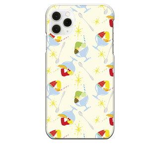 iPhone 11 Pro専用スマホケース かき氷 スイカ フルーツ キラキラ さくらんぼ アイス かわいい みかん メロン 果物