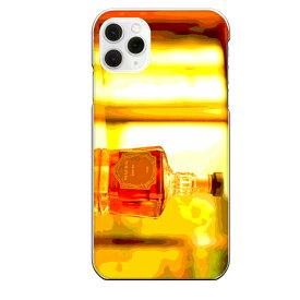 iPhone 11 Pro専用 ウイスキーボトル ウヰスキー whisky お酒 飲み物 ドリンク リアル おしゃれ 油彩 アルコール 橙色 お洒落なBAR