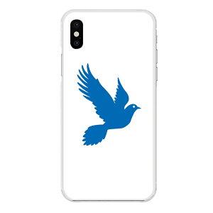 iPhone XR専用 青い鳥 シンプル シルエット 動物 アニマル ツイッター風 アミューズ ハト