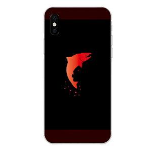 iPhone XS専用 魚 生き物 ブラック グラデーション レッド シンプル クール シャケ 鮭 赤 黒
