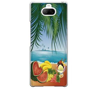 Xperia 8専用 常夏 summer スイカ バナナ ぶどう パフェ 海 島 アミューズ 南国 真夏日 フルーツ SO-02M SOV42 902SO