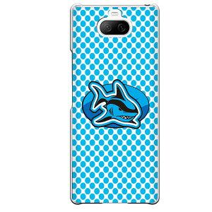 Xperia 8専用スマホケース 魚 ドット 水玉 ブルー イラスト かわいい