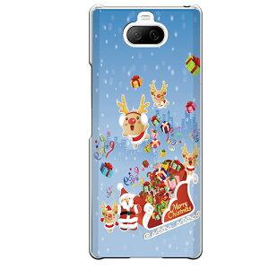 Xperia 8専用 メリークリスマス トナカイ サンタ 雪 冬 キュート クリスマス 可愛い イラスト SO-02M SOV42 902SO