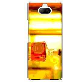Xperia 8専用 ウイスキーボトル ウヰスキー whisky お酒 飲み物 ドリンク リアル おしゃれ 油彩 アルコール 橙色 お洒落なBAR