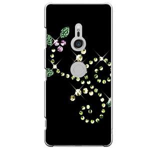 Xperia XZ3専用 スパンコール風 スワロフスキー風 可愛い ブラック 葉 花 植物 大 エレガント キラキラリーフ SO-01L SOV39 801SO