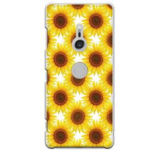 Xperia XZ3専用スマホケース 向日葵 パターン 黄色 花 フラワー 実写 リアル