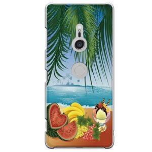 Xperia XZ3専用 常夏 summer スイカ バナナ ぶどう パフェ 海 島 アミューズ 南国 真夏日 フルーツ SO-01L SOV39 801SO