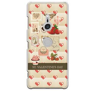 Xperia XZ3専用 バレンタインデー Valentine's day ハート 苺 切手 ガーリー バレンタイン SO-01L SOV39 801SO