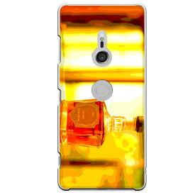 Xperia XZ3専用 ウイスキーボトル ウヰスキー whisky お酒 飲み物 ドリンク リアル おしゃれ 油彩 アルコール 橙色 お洒落なBAR