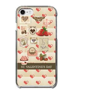 バレンタインデー Valentine's day ハート 苺 切手 ガーリー バレンタイン 多機種対応スマホケース