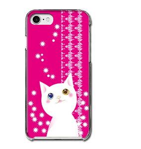 キャラクター 猫 オッドアイ アニマル 動物 白猫 ねこ ネコ cat ピンク 多機種対応スマホケース