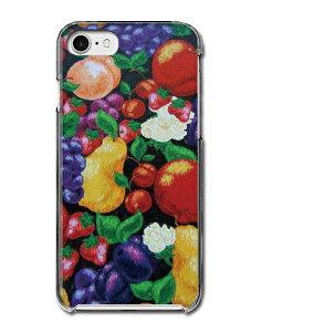 アンティーク調 果物 絵画 フルーツ 苺 ブドウ 洋梨 桃 林檎 可愛い おしゃれ 多機種対応スマホケース
