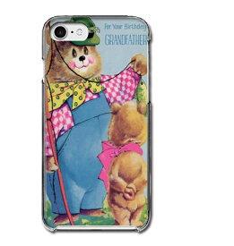 誕生日 祖父 Grandfather 釣り 熊 かわいい クマ アンティーク調 キャラクター 多機種対応スマホケース
