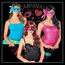 パーティー 目隠しマスク ハロウィン マスク 仮面 仮装 コスプレ 舞踏会 ダンス お面 ファッション 存在感抜群 レディース