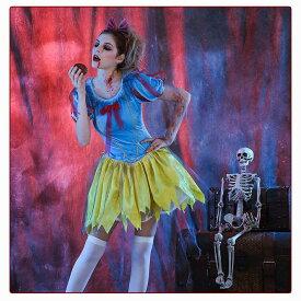 ハロウィン 仮装 衣装 コスプレ 大人用 パーティー レディース ワンピース 白雪姫 怖さと可愛さを兼ねて