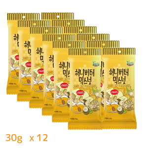 【オープン記念特価】ハニーバターミックスナッツ 35g 12袋セット 正規輸入品【送料無料】