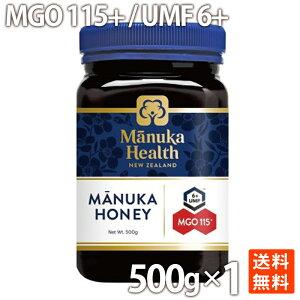 ポイント消化 マヌカヘルス マヌカハニーMGO115/UMF6 500g ニュージーランド産 送料無料