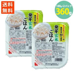 学校給食食材問屋 発芽玄米ごはん たかの 米 レトルト食品 レトルトご飯 180g×2パック 送料無料