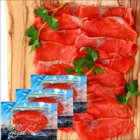 【只今1個増量中!計4個でお届け】無添加 低塩 紅鮭スモークサーモン 最高峰オーシャンリッチ240g(80gx3) スモークサーモン サーモン 燻製 おつまみ お取り寄せ 高級 ギフト
