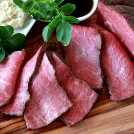 プレミアムローストビーフ 熟成牛 約800g(約200g×4) おつまみ 高級 ローストビーフ ギフト 熟成肉 無添加食品 お取り寄せ あす楽