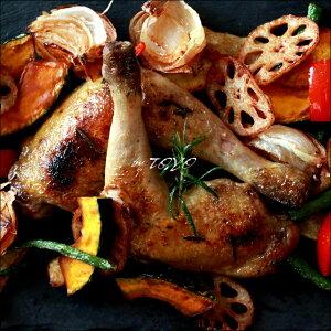 【無添加食品】【フランス産ホロホロ鳥骨付きモモ肉約420g】【鶏肉/鳥/鶏】【無添加/おつまみ/つまみ】