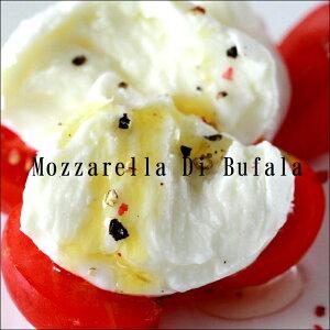 【無添加食品/チーズ】/イタリア・カンパーニュア産水牛100%エクストラフレッシュ・モッツァレラチーズ/【モッツァレラ】