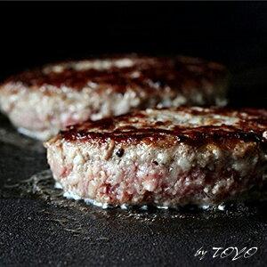 ビーフ100% ハンバーグ 150gx4ヶ 無添加食品 お取り寄せグルメ
