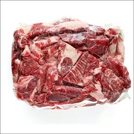 熟成牛 肩ロース切落し 角切り 1kg 牛肉 煮込み用 お取り寄せ 高級 ギフト 無添加食品
