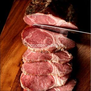 イベリコ豚 おつまみ ローストポーク 300g 高級 ギフト お取り寄せ イベリコ 送料無料