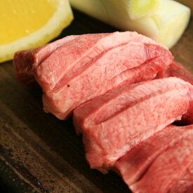 特別選別 極上牛たん 高級焼き肉店仕様 約1kg 牛タン 厚切り おつまみ 高級 ギフト お取り寄せグルメ お取り寄せ 送料無料