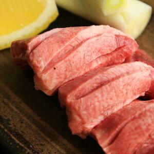 牛タン 厚切り 特別選別 極上牛たん 高級焼き肉店仕様 約1kg おつまみ 高級 ギフト お取り寄せグルメ 2ヶ〜送料無料