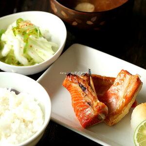 【おつまみ】/紅鮭ハラス500g/【鮭/さけ/ハラス】