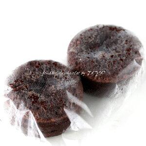 お取り寄せ/【フランス・パリの名店フォンダンショコラ(100g×2)】/チョコケーキ