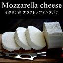 【お取り寄せ】イタリア産 エクストラフレッシュ モッツァレラ チーズ 1kg モッツァレラチーズ