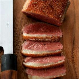 ハンガリー産 チェリバレー種 合鴨ロース 220〜240g おつまみ 鴨肉 お取り寄せ 無添加食品