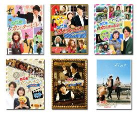 【送料無料】 のだめカンタービレ DVD全6タイトル(TVシリーズ+ヨーロッパ編+ロケ地マップ×2+映画×2)セット