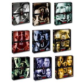 【送料無料】 X-ファイル 全巻オールシーズン(1〜9) <SEASONSコンパクト・ボックス>DVDセット