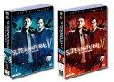 【送料無料】 あす楽対応 SUPERNATURAL(スーパーナチュラル) V<フィフス> DVDセット(1+2)