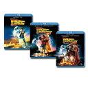 【送料無料】 あす楽対応 バック・トゥ・ザ・フューチャー(Back To The Future) Blu-ray 3部作セット