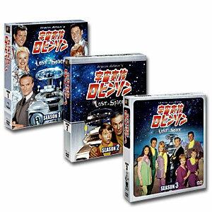 【送料無料】 宇宙家族ロビンソン シーズン1〜3 <SEASONSコンパクト・ボックス>セット