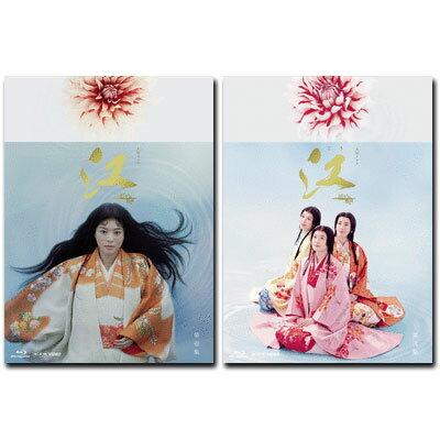 【送料無料】 NHK大河ドラマ 上野樹里「江 姫たちの戦国」 完全版 Blu-ray BOX 第壱集+第弐集 セット