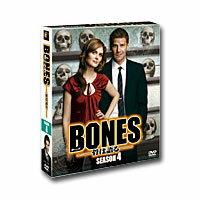 【送料無料】 BONES —骨は語る— シーズン4 <SEASONSコンパクト・ボックス>