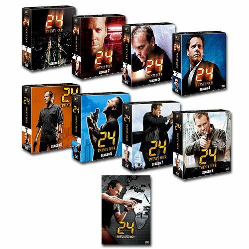 【送料無料】 あす楽対応 24 -TWENTY FOUR- DVD全巻(シーズン1〜8) <SEASONSコンパクト・ボックス> + リデンプション セット
